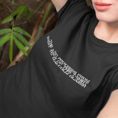 No Proceeds went to Malcolm Glazer T-Shirt