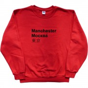 Manchester Moscow Tokyo T-Shirt