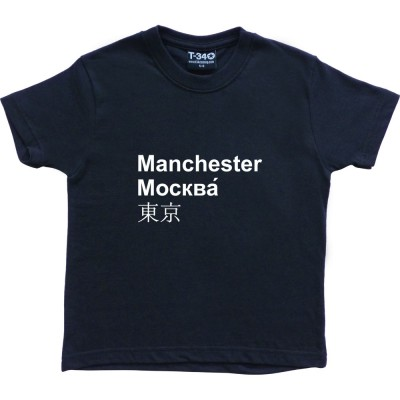 Manchester Moscow Tokyo