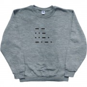 Man United Morse Code T-Shirt